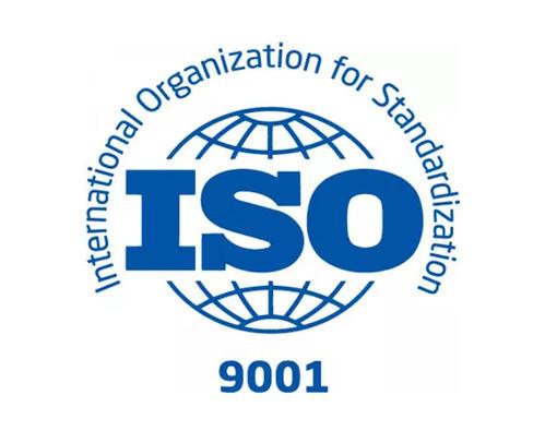 公司已通过ISO9001的质量管理体系认证(图1)
